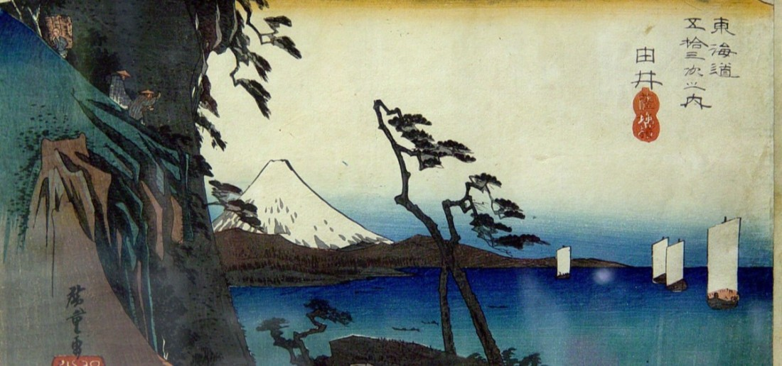 Along the Eastern Road: Hiroshige's 53 Stations of the Tokaido Road